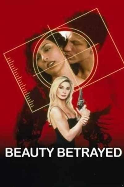 Samm Croft  Allie - Beauty Betrayed  [SD]