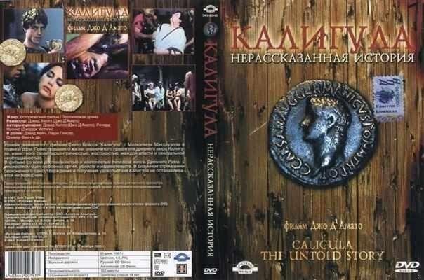 David Brandon  Caligula  - Caligola: La Storia Mai Raccontata  [SD]