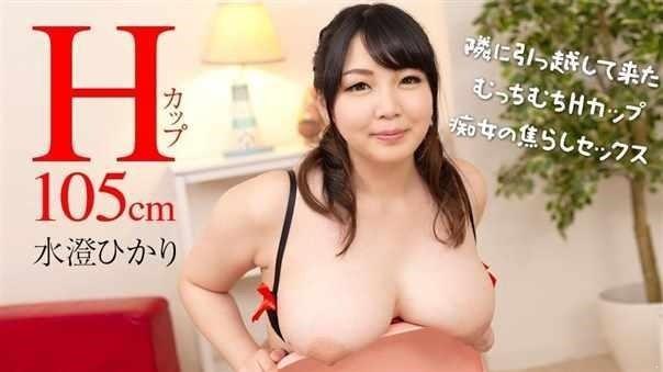 Hikari Misumi - [033019887] [SD/540p]