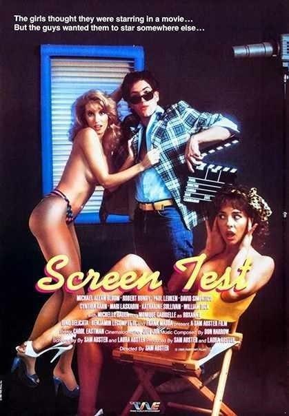 Michael Allan Bloom, Robert Bundy, Paul Lueken - Screen Test [SD/384p]